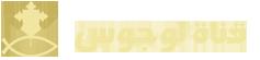 Logos TV English